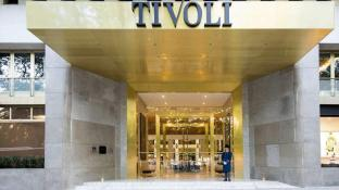 Tivoli Avenida Liberdade – The Leading Hotels of the World