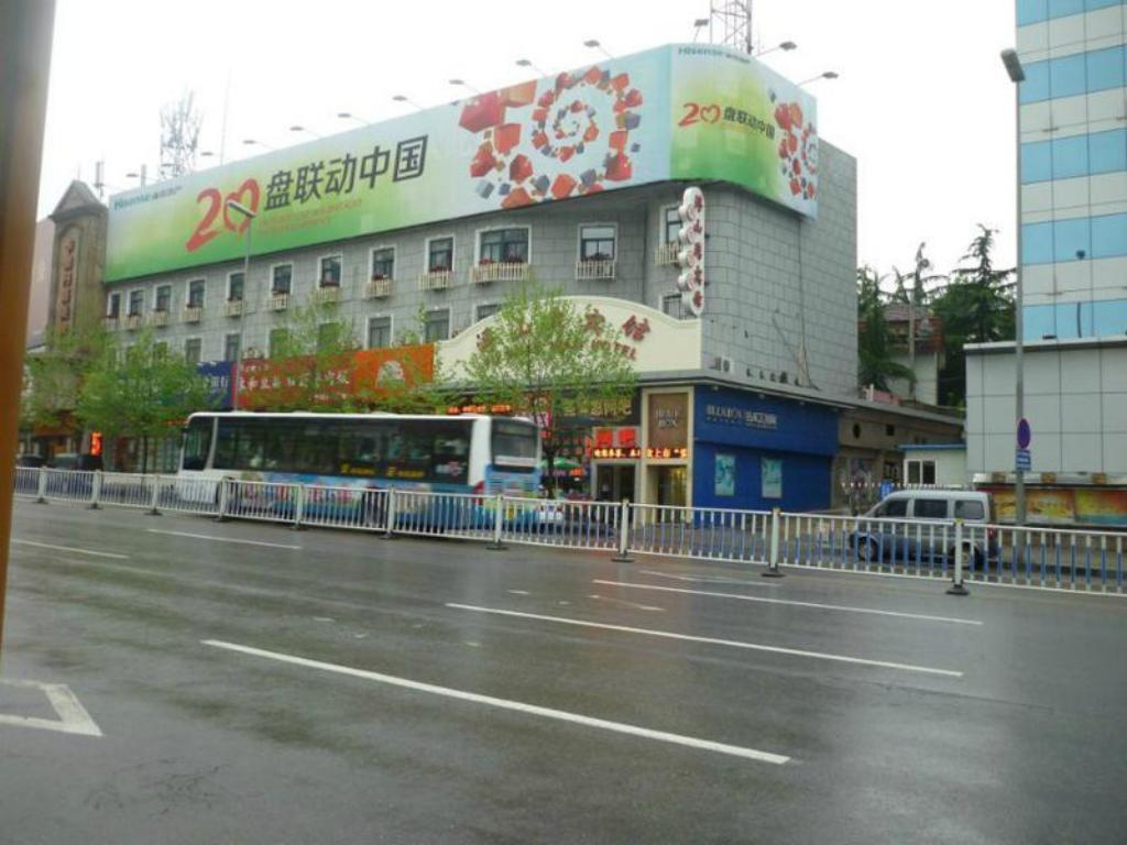 青岛浮山湾宾馆五四广场店 (Qingdao Fushan Bay Hotel Wusi Square and Olympic Sailing Center)