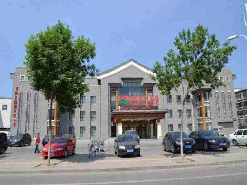 More about Chengde Fumanjia Hotel