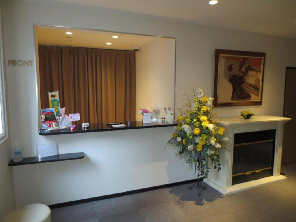 Reception Business Hotel Maruyon