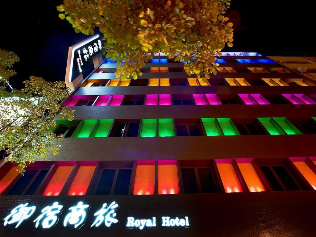 御宿商旅博爱馆 (Royal Group Hotel Buo Ai Branch)