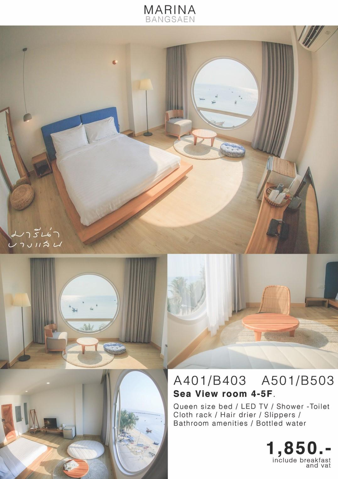 Japanese Style Sea View Room