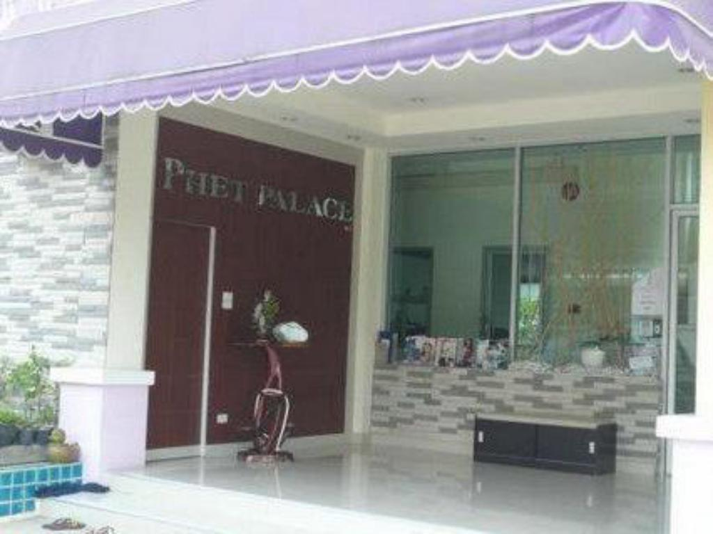 Entrance Phet Palace