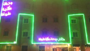 Makarem Najd Furnished Units 2