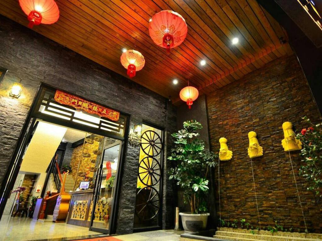 More about Lu Fang View Guest House