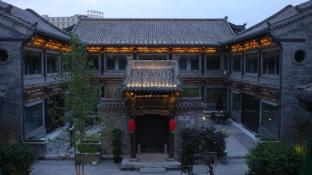 Yunzhong Yi Traditional Inn