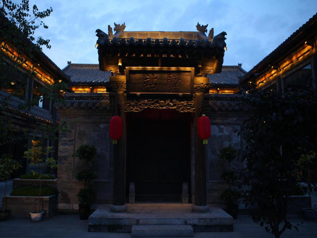 Interior view Yunzhong Yi Traditional Inn
