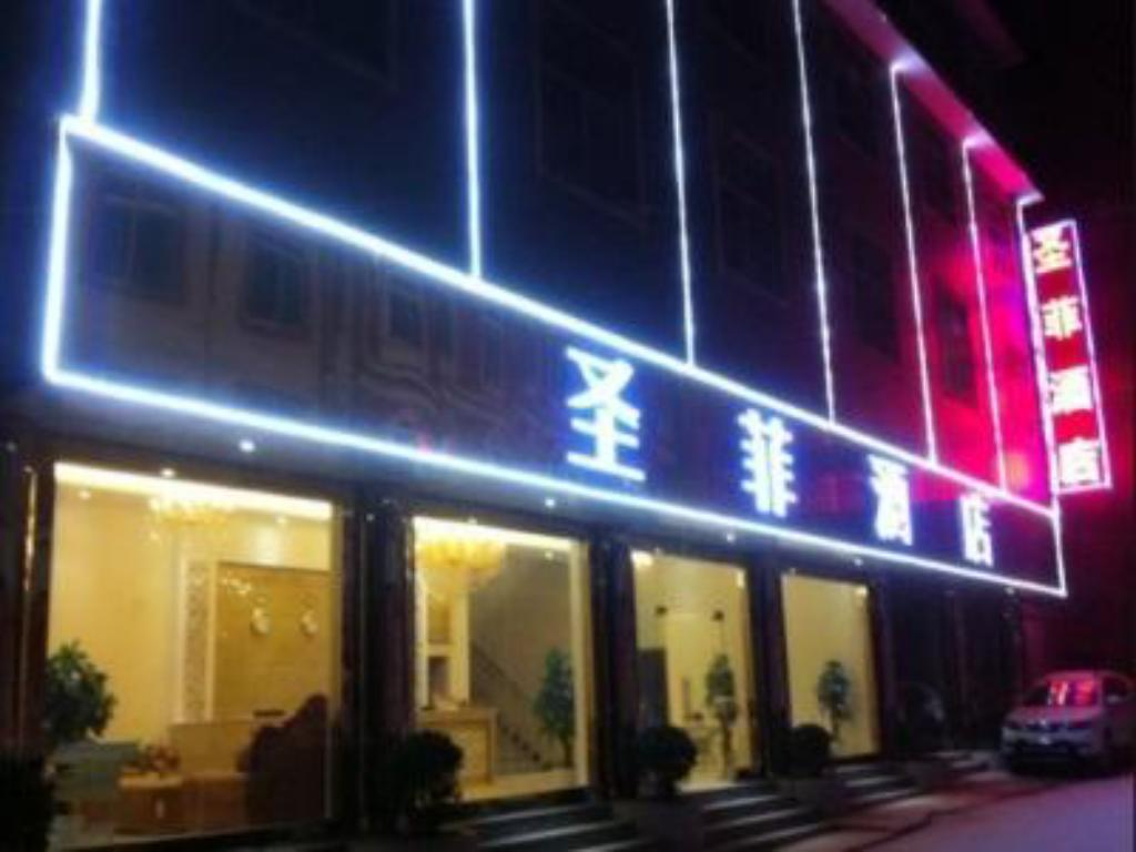 More about Kunming Shengfei Hotel Changshui Airport Branch