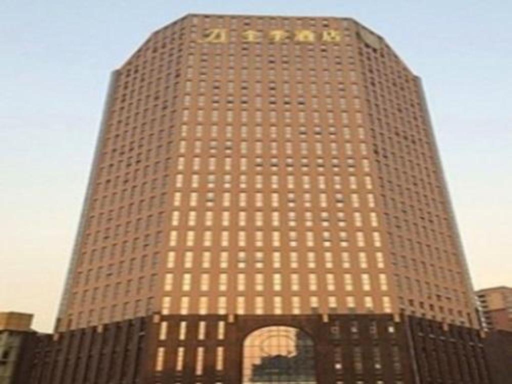 Ji Hotel Wuhan Guanggu Software Park Branch In China