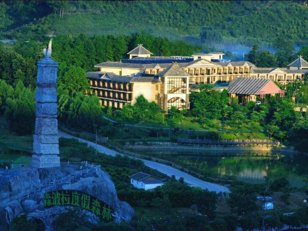 More about Qingyuan Shampoola Tourism Holiday Forest Hotel