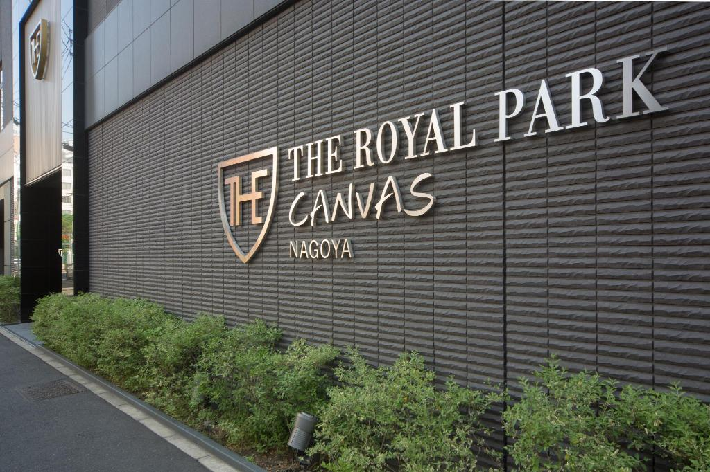 The Royal Park Canvas Nagoya