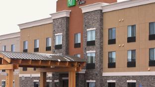 Holiday Inn Express Hotel Suites Glendive