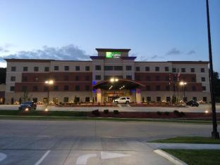 Holiday Inn Express and Suites Columbia University Area