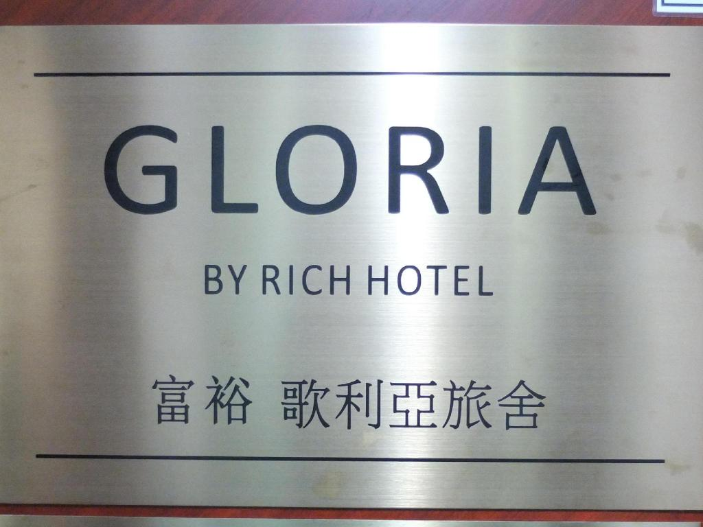 More about Gloria Guest House