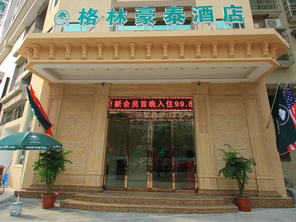 Greentree Inn Jieyang Municipal Government Express Hotel (Greentree Inn Jieyang North Linjiang Road Express Hotel)