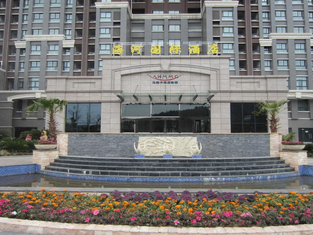 Haihe lnternational Hotel Xichang Branch