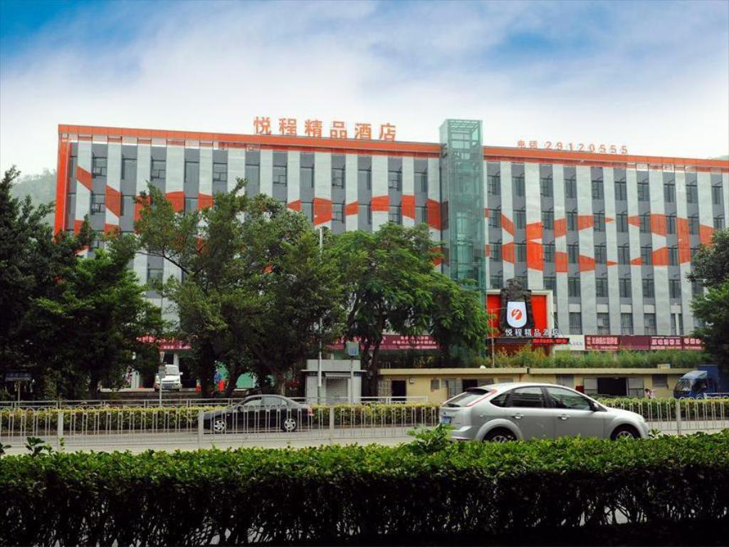 More about Towo Shangpin Hotel