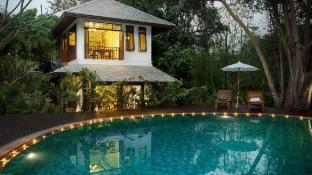 Prat Rajapruek Resort and Spa