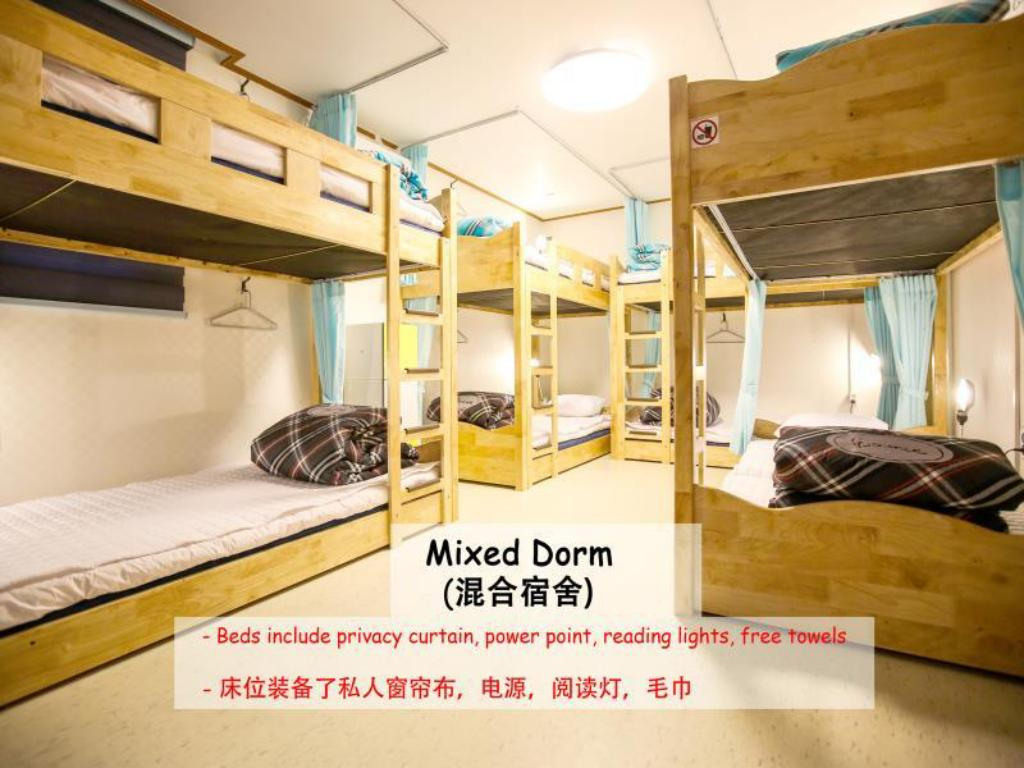 Vidi sve 34 fotografije Bounce Guesthouse Hongdae (Foreigners Only)