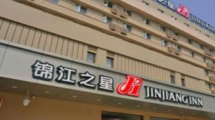 Jinjiang Inn Qingdao Chongqing South Road Maidelong Branch