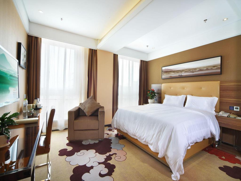 See all 27 photos Shanshui Trend Hotel Nanjing South Station