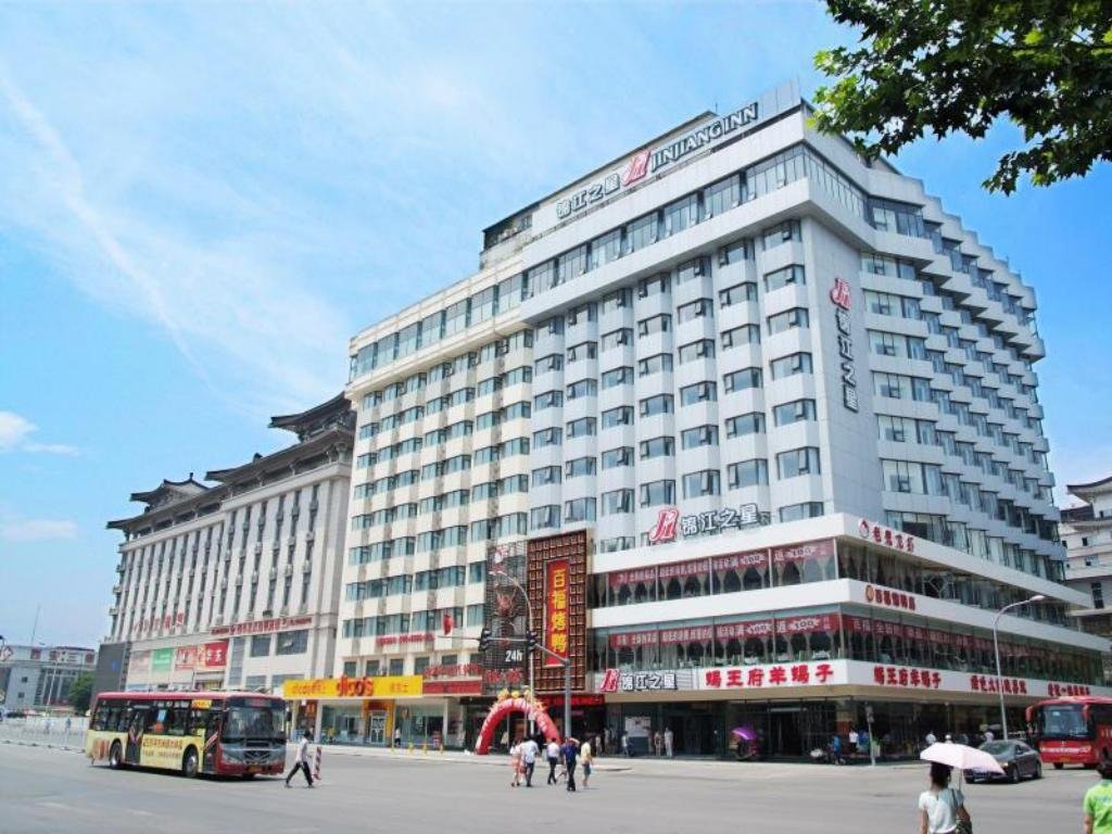 More about Jinjiang Inn Xian Wulukou Wanda Plaza Branch