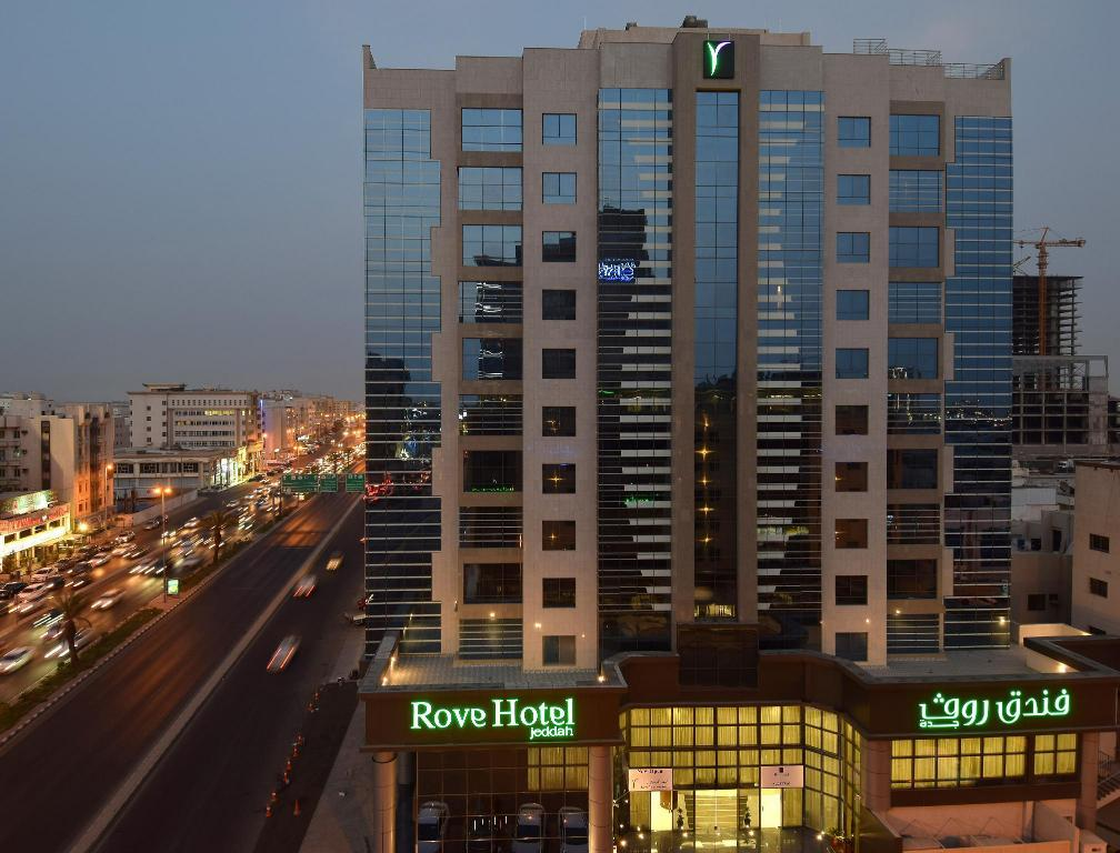 Rove Hotel Jeddah