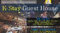 K Stay Guest House Myeongdong 1st