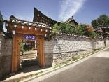Chiwoonjung Hanok Hotel Boutique