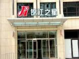 Jinjiang Inn Dalian Development Area Huanghai West Road Branch