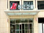 Jinjiang Inn Changxing Chinese Medical Hospital Branch