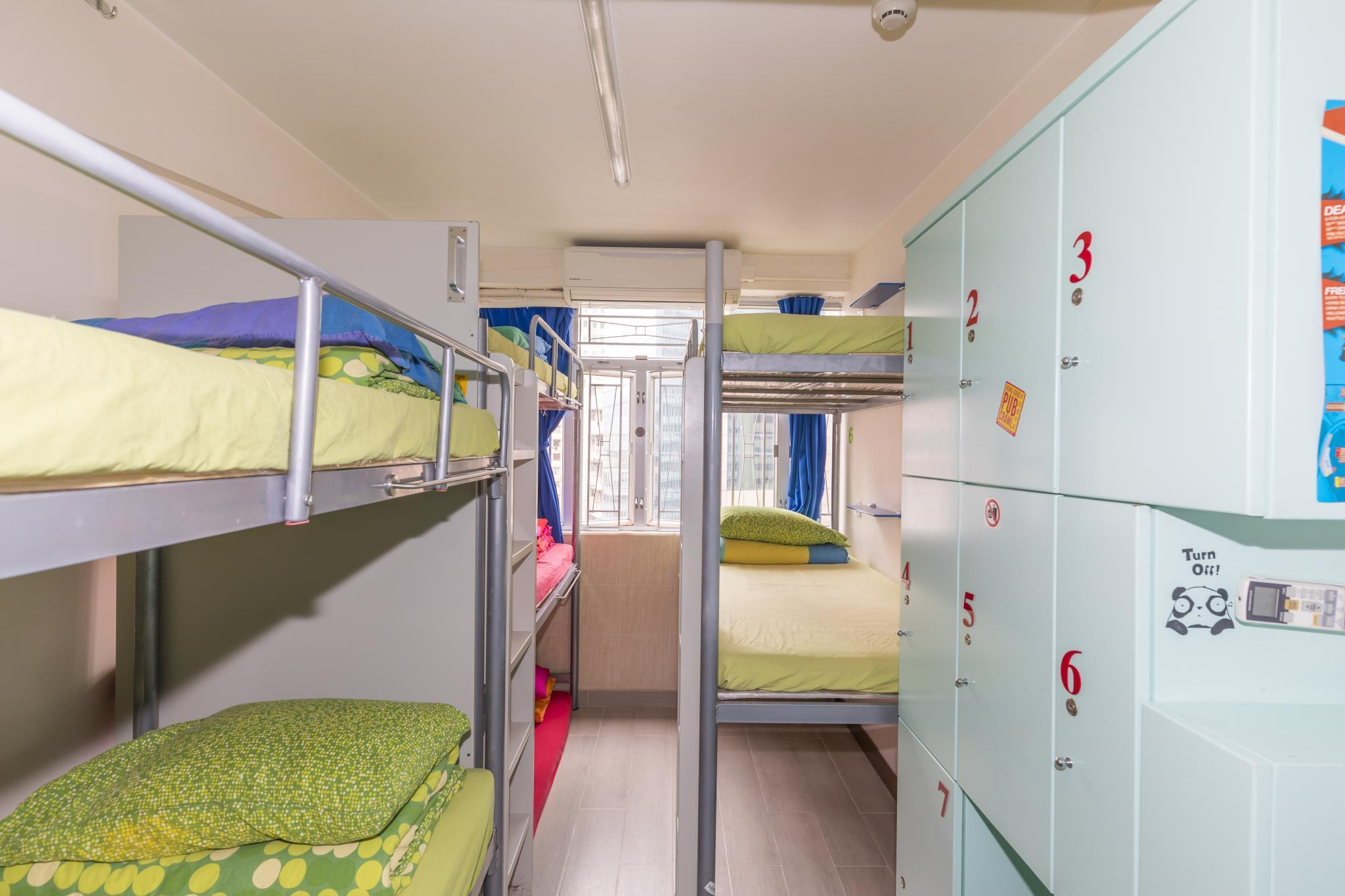 Private Dormitory Room (7 Adults)