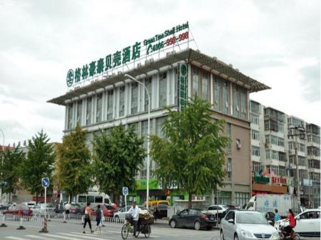 Exterior view GreenTree Inn Beijing Changping District Changping Subway Station Changping Hospital Express Hotel