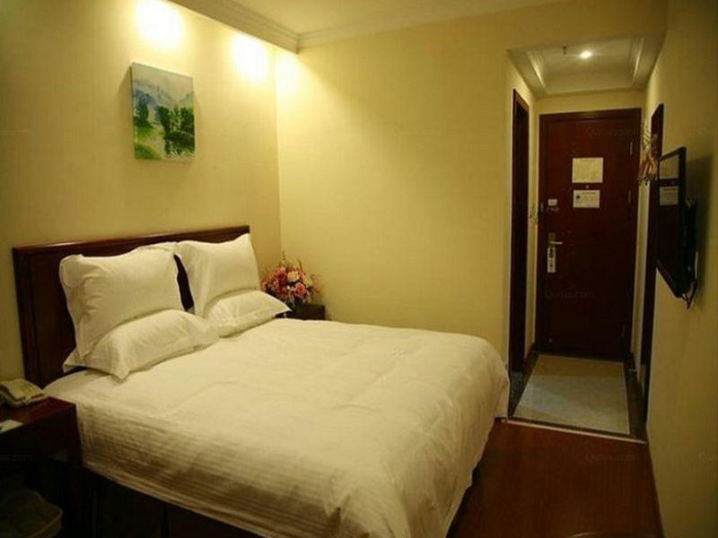 Poslovna King soba - Samo za domaće goste (Business King Room- Domestic residents only)