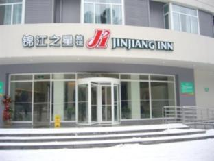 Jinjiang Inn Changsha Yinpen South Road