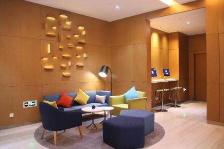 Lobby Holiday Inn Express Wuxi Taihu New City