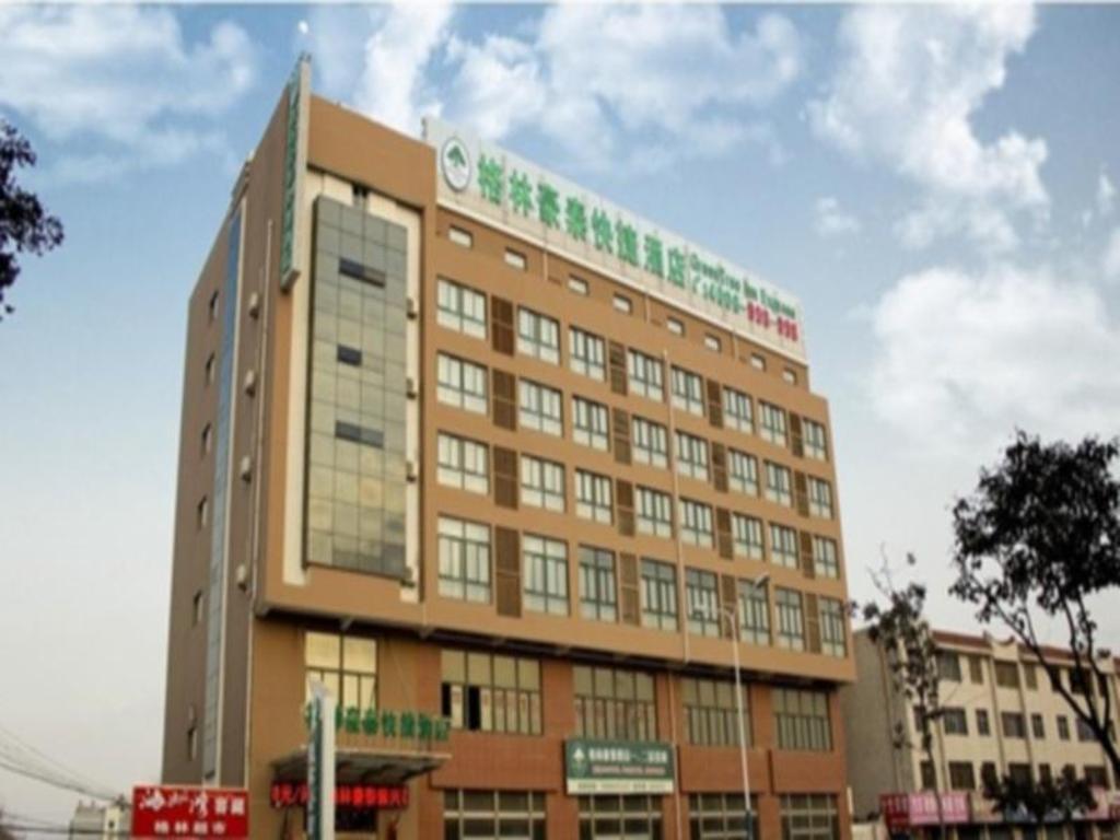 GreenTree Inn Lianyungang Guanyun Bus Station Zhenxing Garden ...