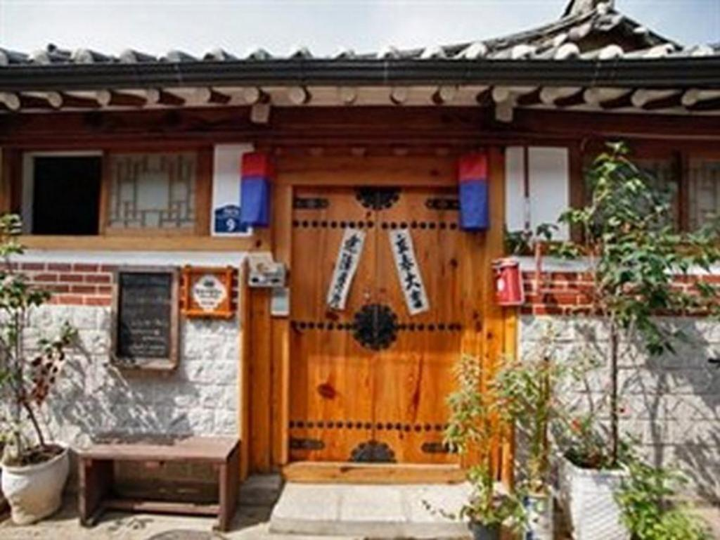 More about Inwoo Guesthouse