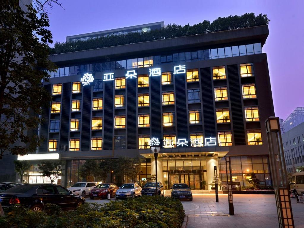More about Atour Hotel Chengdu Gaoxin Branch