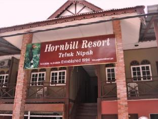 Hornbill Bay Resorts
