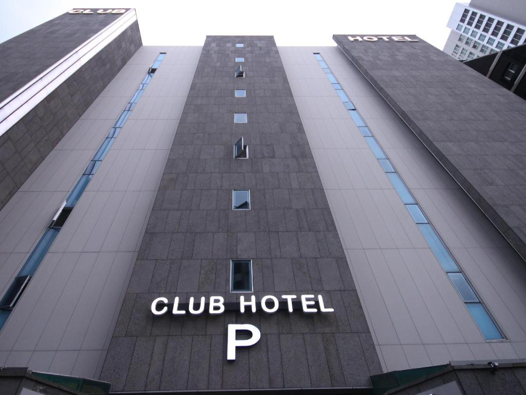 More about Haeundae Club Hotel