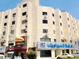 Al Khalile Hotel Apartments