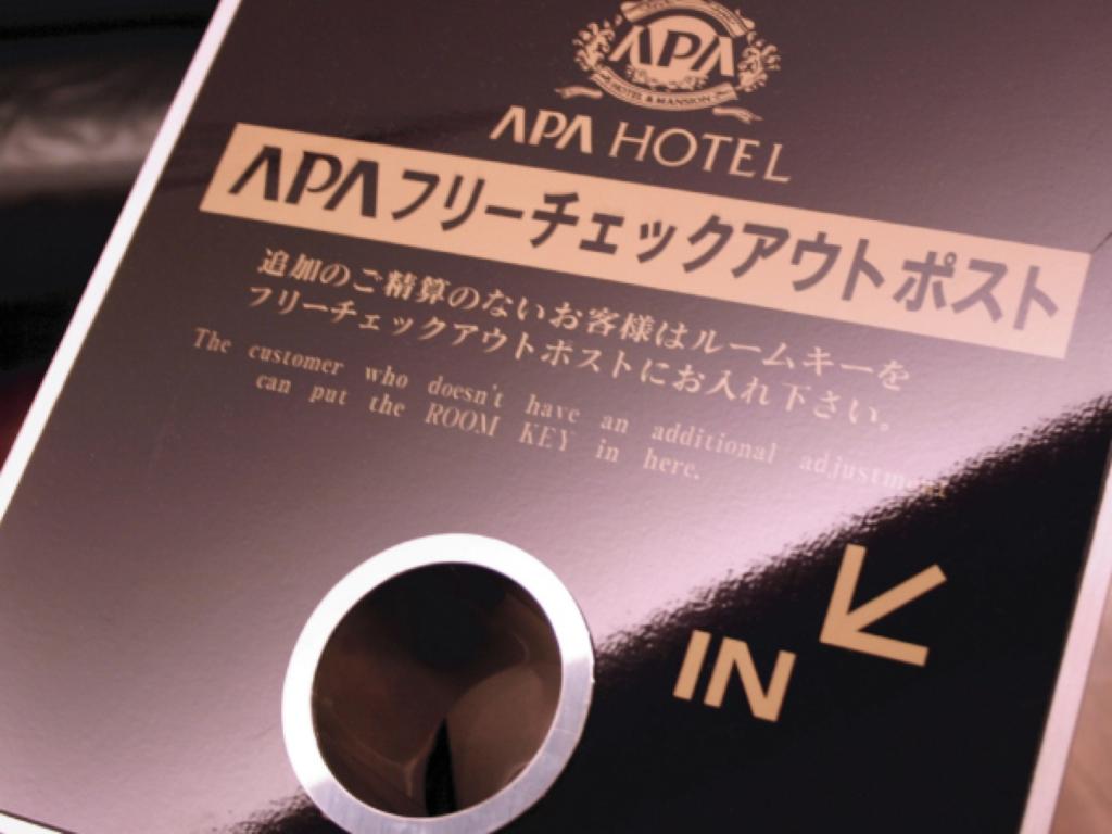 Art hotel color aomori - Lobby