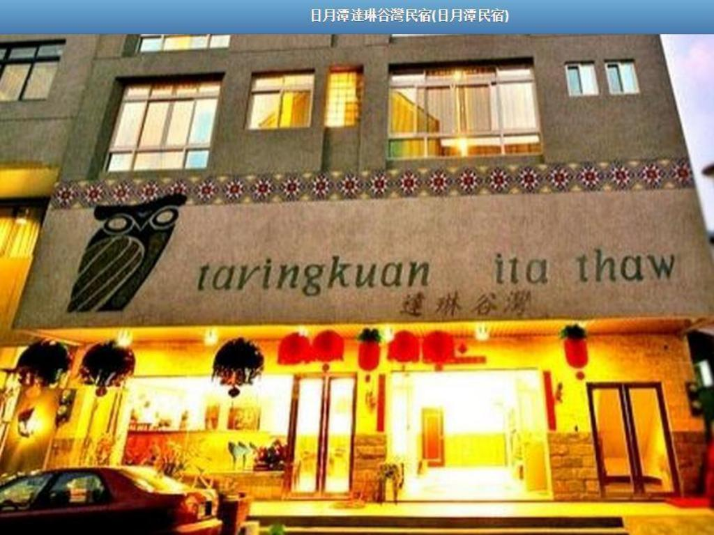 More about Taringkuan Hostel