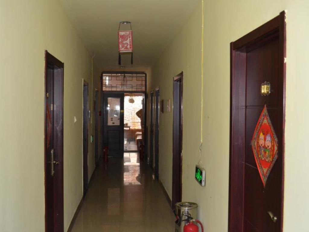 Vista interior Beijing Feelinn Hostel (Feel Inn Beijing)