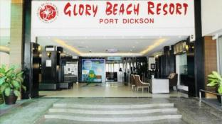 Seascape Glory Beach Resort - 2 Bedrooms Apartment