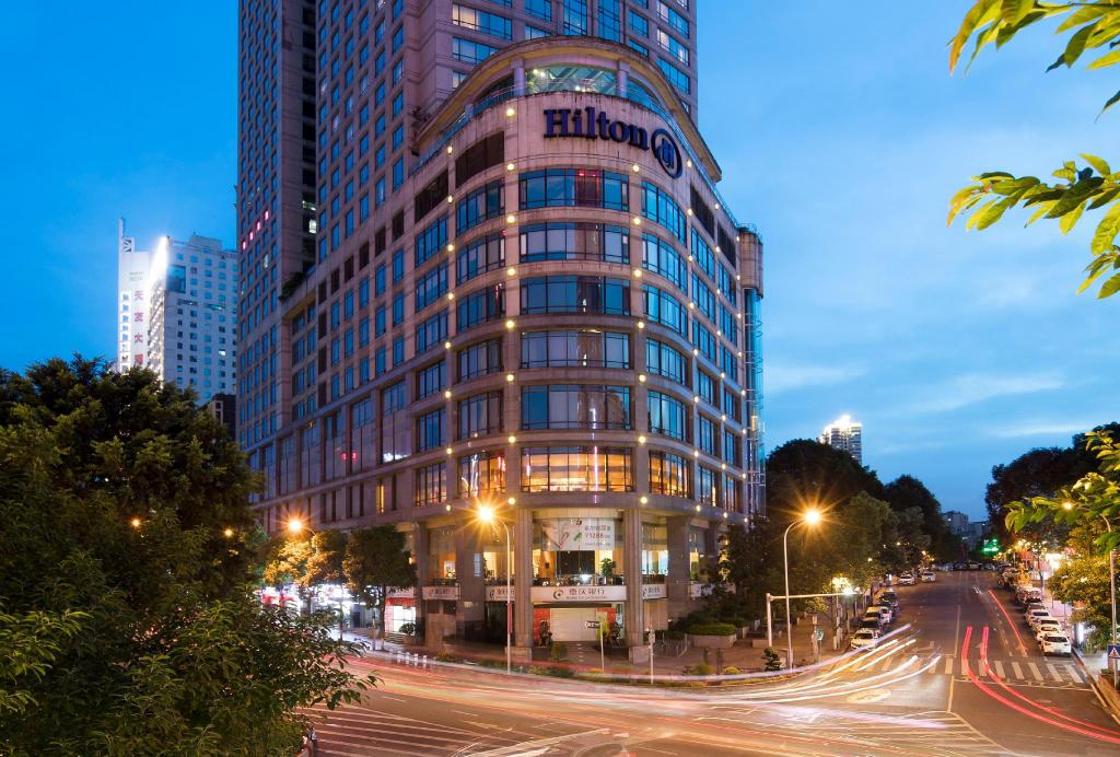 More about Hilton Chongqing