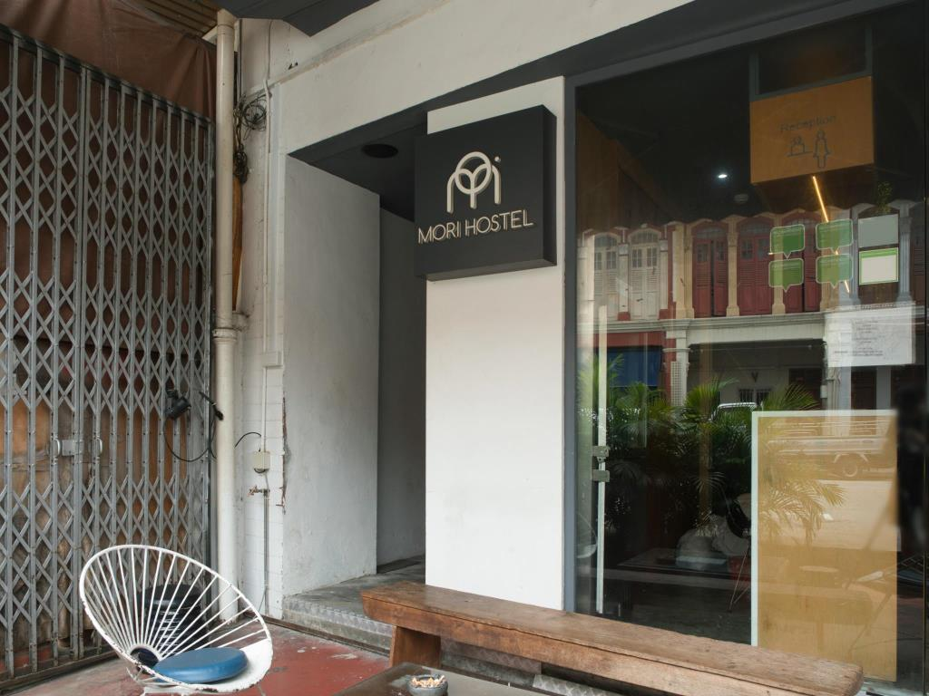 More about Mori Hostel Singapore