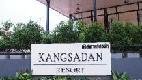 Kangsadan Resort