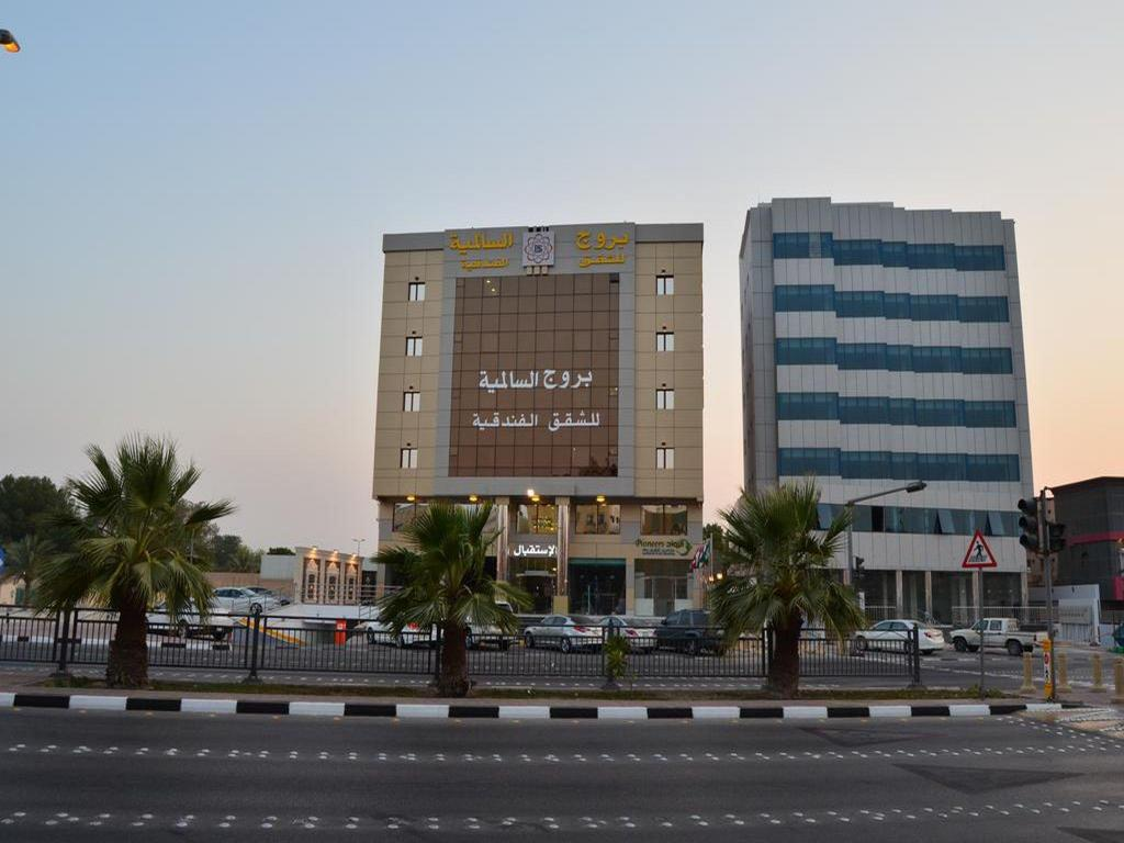 Brouj Al Salmiyah Hotel in Dammam - Room Deals, Photos & Reviews